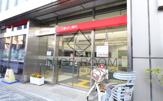 三菱UFJ銀行都立大駅前支店