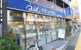 クオール薬局 柿の木坂店