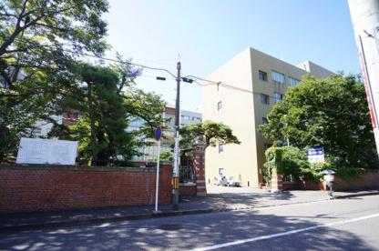 国立新潟大学医学部の画像1