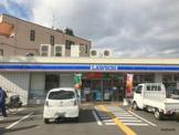 ローソン 阪急崇禅寺駅前店