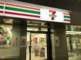 セブンイレブン 大阪西中島3丁目店