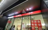 三菱UFJ銀行恵比寿支店