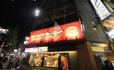 ギンダコキッチン 恵比寿店