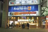 FASTGYM24(ファストジム トゥエンティフォー) 千歳船橋店