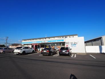 ローソン 前橋駒形町東店の画像1
