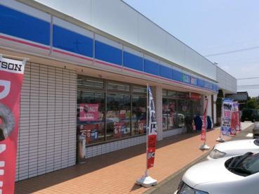 ローソン 富山下堀店の画像1