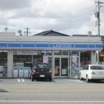 ローソン 水墨美術館前店の画像1