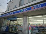 ローソン 富山金泉寺店