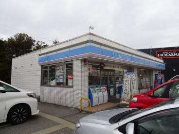 ローソン 富山天正寺店の画像1
