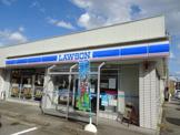 ローソン 富山大泉店