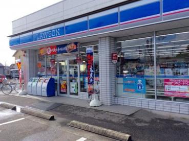 ローソン 富山経堂店の画像1