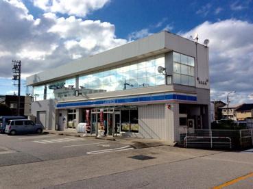 ローソン 富山荒川店の画像1