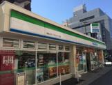 ファミリーマート巣鴨スポーツセンター前店