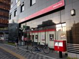 巣鴨駅前郵便局