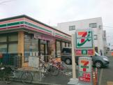 セブンイレブン茅ヶ崎南湖店