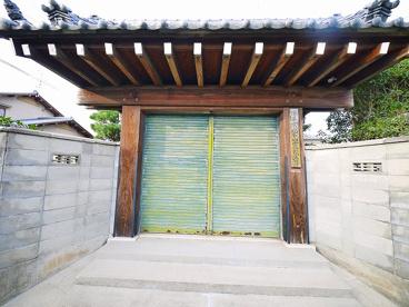 寛照寺(法華寺町)の画像2
