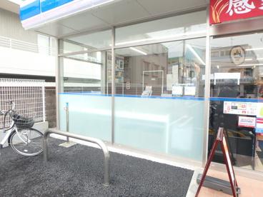 ローソン高津上作延店の画像2