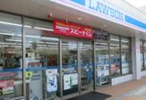 ローソン 江東北砂二丁目店