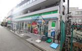 ファミリーマート 祐天寺駅前店