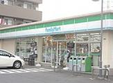 ファミリーマート 川崎苅宿店