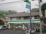 ファミリーマート中島水産上多賀店