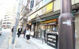 カレーハウスCoCo壱番屋 JR恵比寿駅東口店