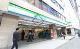 ファミリーマート 恵比寿駅東店