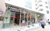 スターバックスコーヒー 恵比寿ファーストスクエア店