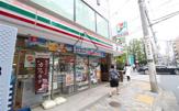 セブンイレブン 渋谷恵比寿1丁目店