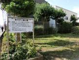 新木戸八幡公園