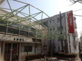 北陸銀行 五福支店