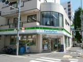 ファミリーマート 南台二丁目店