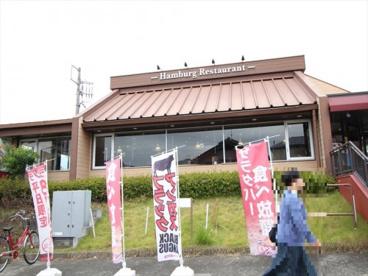 ステーキのあさくま伊勢原店の画像1