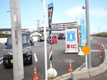 ローソン 伊勢原見附島店の画像1