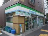 ファミリーマート 高円寺北三丁目店