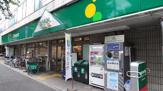 マルエツ プチ 大和町店