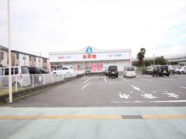 西松屋厚 木愛甲店の画像1