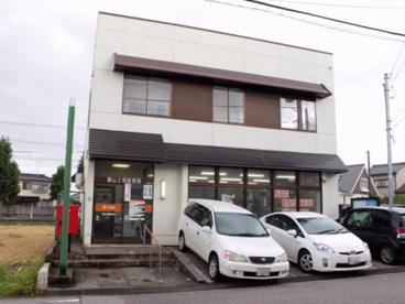 富山上堀郵便局の画像1