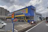 ドラッグストア マツモトキヨシ 市川大野店
