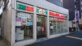 ファミリーマート 中野本町店