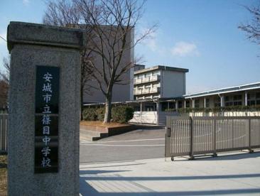 安城市立篠目中学校の画像1