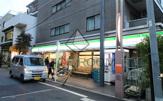 ファミリーマート 小山三丁目店