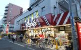 Ozeki(オオゼキ) 武蔵小山店