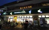 マルエツプチ 不動前店