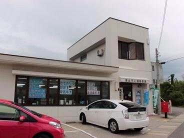 富山不二越郵便局の画像1