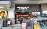 スターバックスコーヒー アトレ目黒1店