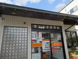 富山大泉郵便局