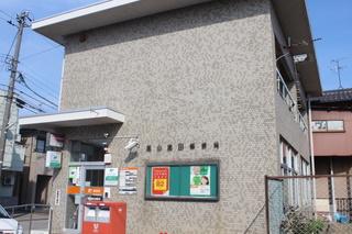 富山富田郵便局の画像1