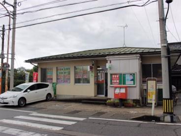 富山高屋敷郵便局の画像1
