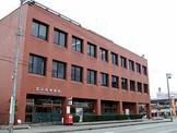 富山南郵便局